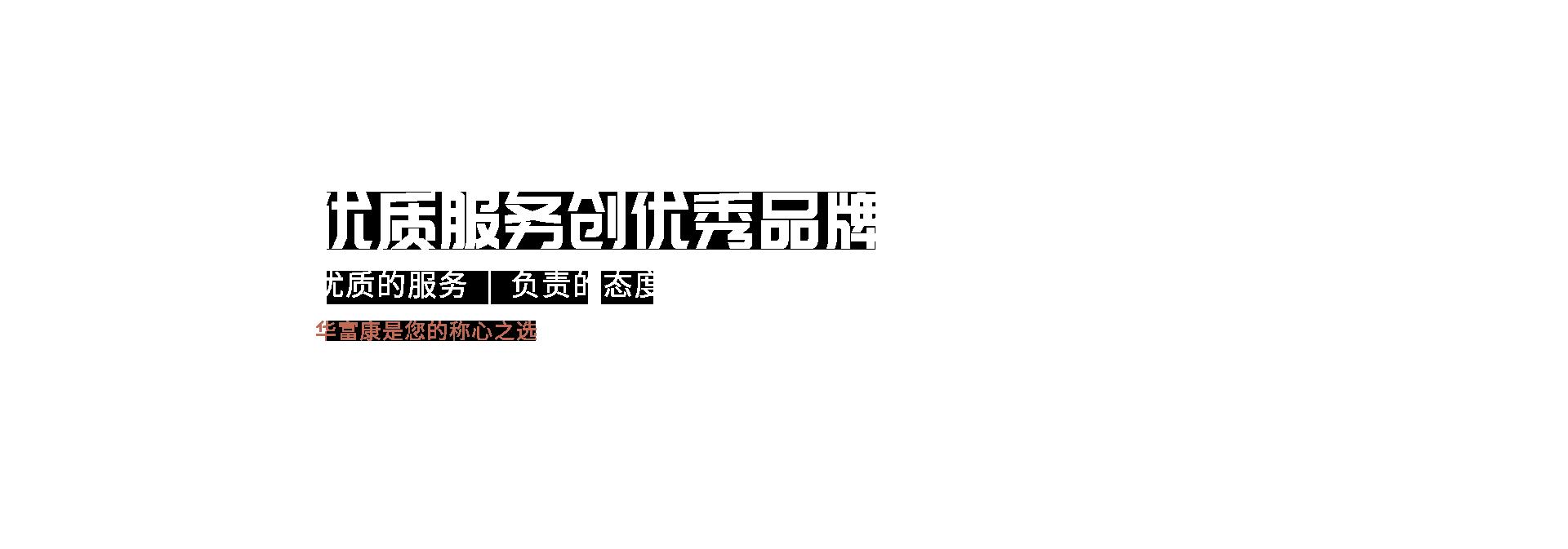 深圳搬家公司,个人搬家,办公室搬迁,家具拆装,短途运输